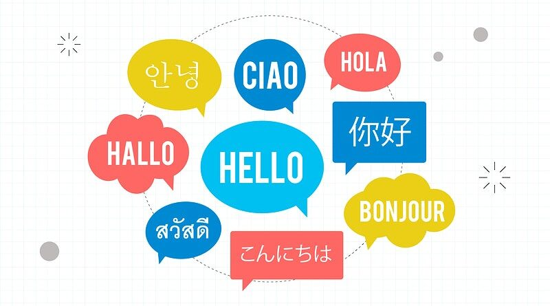 Multilingual Model
